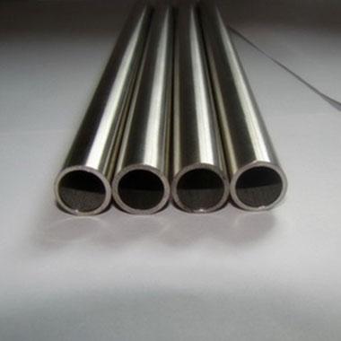 Duplex 2205 / UNS S31803 Tubes