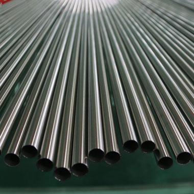 Super Duplex 2507/ UNS S32750 Tubes